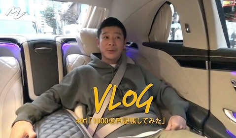 maesawa YouTuber