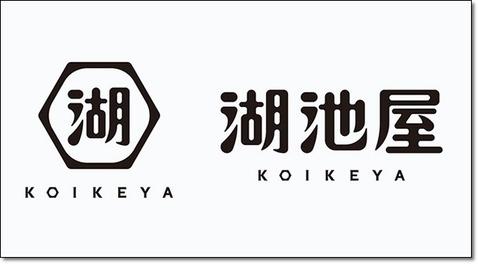 koikeya