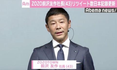 zozomaesawa_0108
