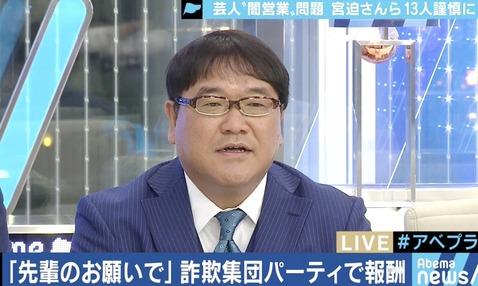 takeyama abema