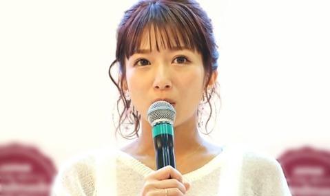 辻希美、運動会に参加した服装が非常識すぎると大炎上!
