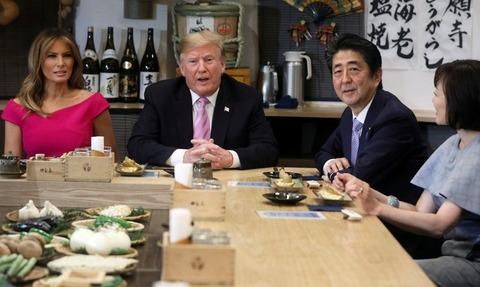 トランプ大統領と安倍首相夕食会