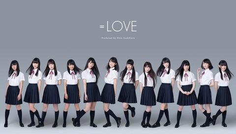 =LOVE_top