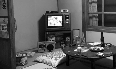 ahouwa tv