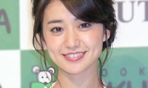 ooshima yuko_0308
