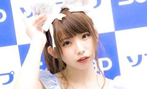 えなこ_top_0913