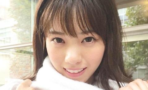 nishino nanase 1223