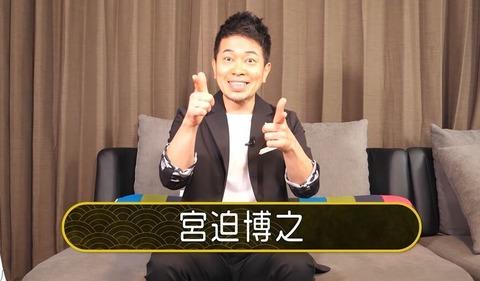 miyasako_0229