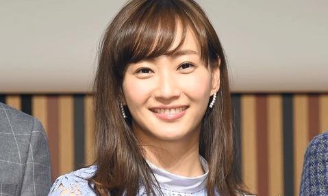fujimoto miki_1028