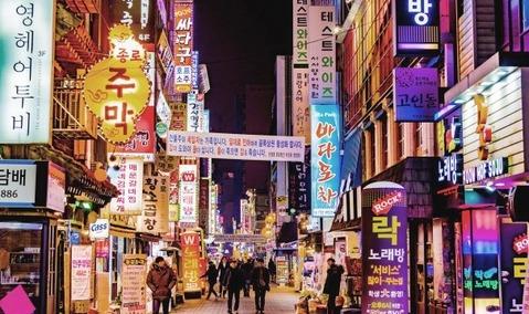 Korea city