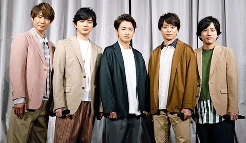 arashi_0201