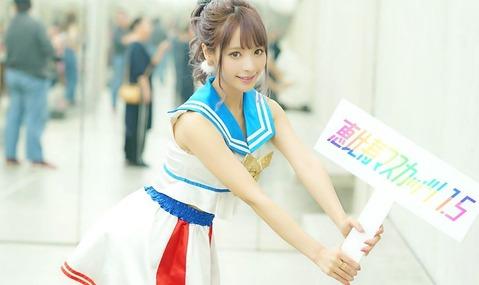 momonogi kana_0317