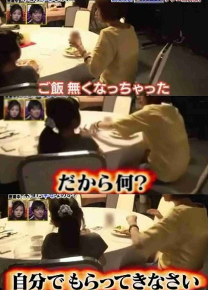 hitomi家族でTV出演画像2