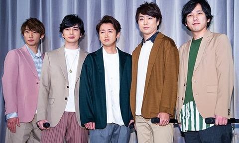 arashi_0101