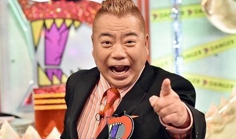 degawa tetsuro
