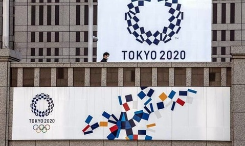 tokyo_olympic