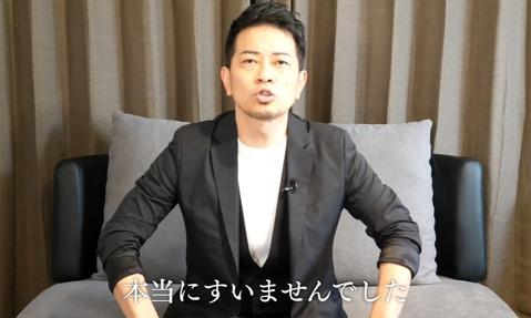 miyasako You Tube