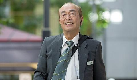 shimura ken_0924