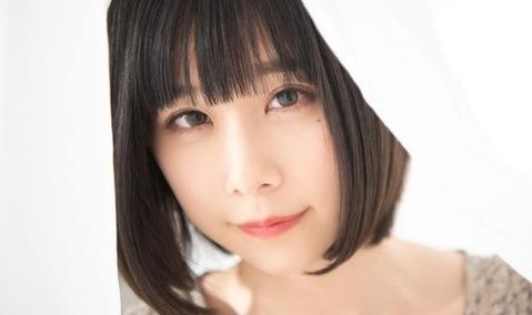 arimura airi_0324