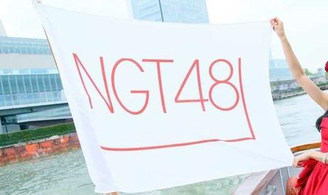 NGT_0328