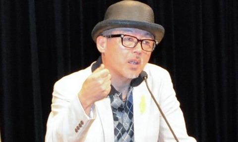 tashiro masashi_0214