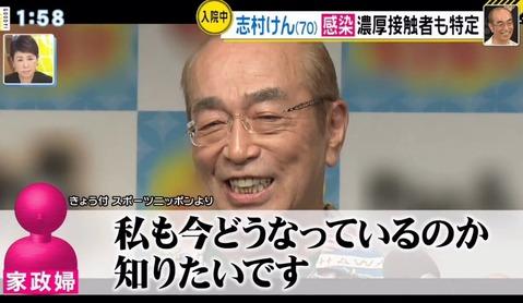 shimura ken_0327