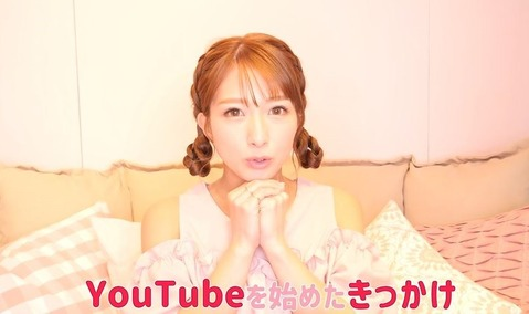 tsuji nozomi_youtuber