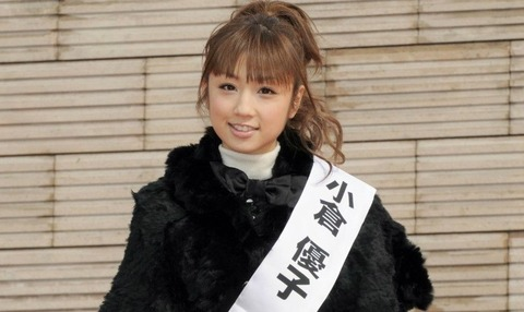 ogura yuuko_0415