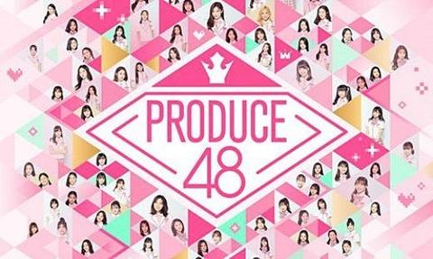 Produce48_プロデュース48