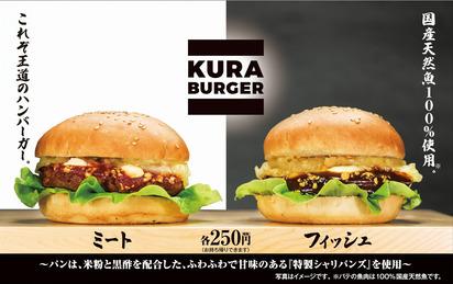 susi burger