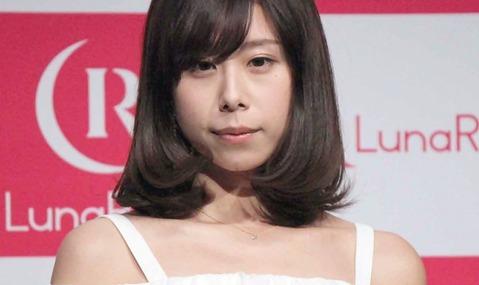 arimura airi_0523
