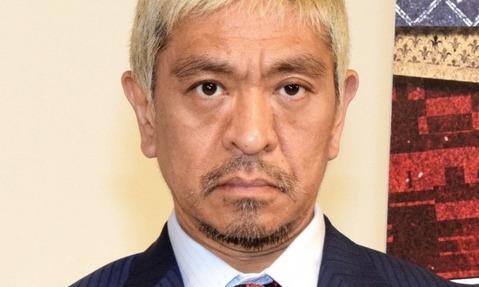 matsumoto hotoshi_0728