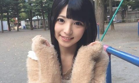 uehara ai_0613