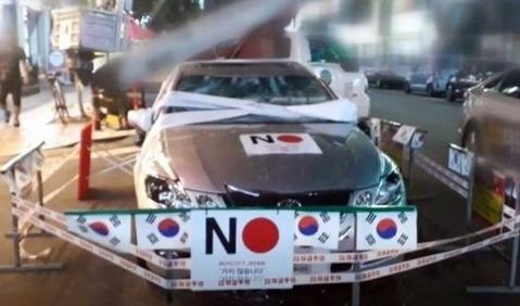 korea fubai