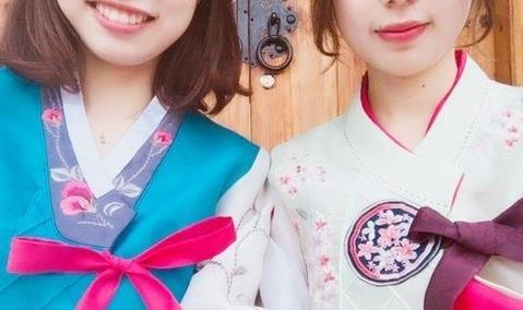 Korea girl