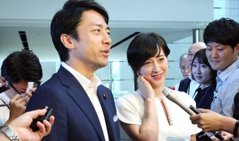 小泉進次郎氏、滝川クリステルさんと結婚