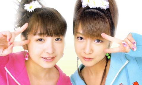 tsuji&kago