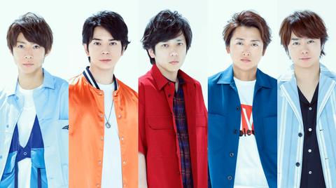 arashi_0128