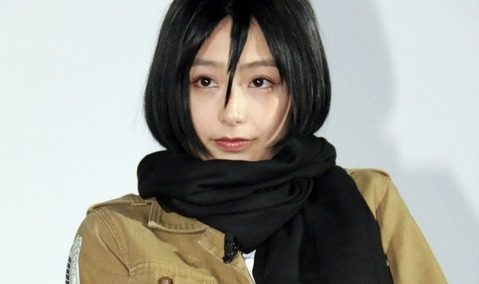 ugaki misato_0713