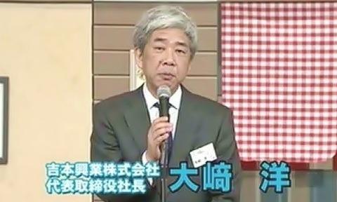 yoshimnoto shatho