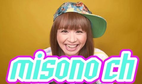 YouTubeデビューした自分について.misono