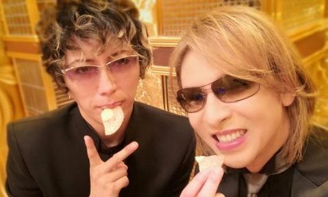 yoshiki gackt cookie