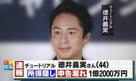 tokui-yoshimi-miyaneya