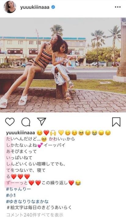 takashi yukina