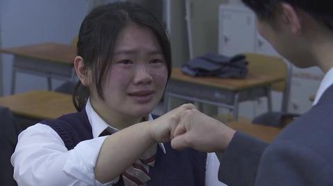 15キロ増!富田望生の過酷な役づくり!!オオーw゚o゚