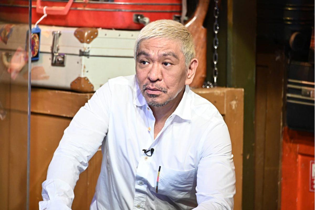 『松本人志』ネットニュースに「不快感」批判的な意見を集めてアクセス数を稼ごうとしてる