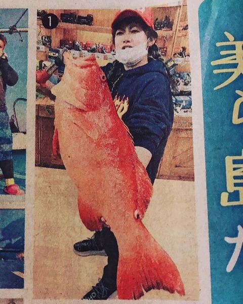 PUFFY大貫亜美さん、沖縄で大きな魚釣り上げ地元紙に掲載され話題にwwwwww