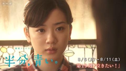 【視聴率】「半分、青い。」広島平和記念式典で放送時間ずれ最低視聴率wwwwwwww