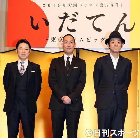 【視聴率】NHK「いだてん」24話視聴率が謎の爆上げwwwwwww