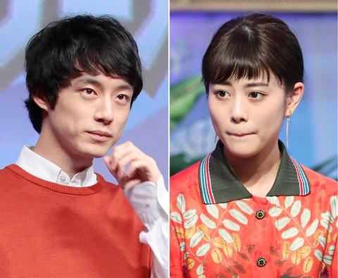 結婚を前提に交際中…高畑充希を両親に紹介した坂口健太郎
